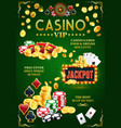 vip casino jackpot poster online gambling club vector image vector image