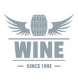 wine barrel logo simple gray style vector image vector image