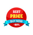 best price buy now -50 on vector image vector image