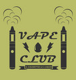 creative logotype for the club shop or electronic vector image