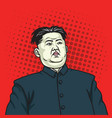 kim jong un pop art portrait poster vector image