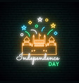 neon greeting card with lal qila for celebrating vector image vector image