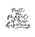 optimistic lifestyle slogan calligraphy vector image vector image