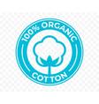 organic cotton flower icon 100 natural