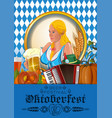 poster for oktoberfest with german cute girl vector image
