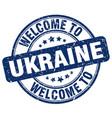 welcome to ukraine vector image vector image
