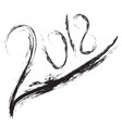 calligraphy for 2018 new year of the dog vector image