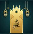 eid mubarak with islamic calligraphy vector image vector image