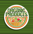 logo for organic products vector image
