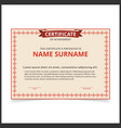 certificate template with red borders vector image