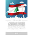 lebanon banner card with flag and cityscape vector image vector image