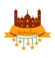 ramadan kareem greeting card with arabic vector image vector image