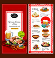 german cuisine menu lunch dishes vector image vector image