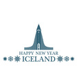 Happy New Year Iceland vector image