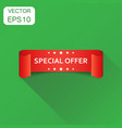 special offer ribbon icon business concept vector image vector image