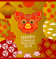 2019 chinese new year paper cutting vector image vector image