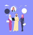 arab business people video conference using laptop vector image