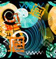 colorful geometric urban style greek seamless vector image vector image