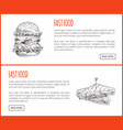 fast food sandwich and hamburger tasty appetizer vector image vector image