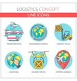 Logistic and Transportation vector image vector image