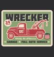 truck wrecker vintage banner auto service design vector image
