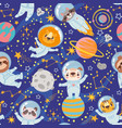 animals in space seamless pattern space team cute vector image