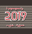 2019 happy new year arabic vector image