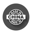 made in china vector image vector image
