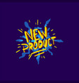 new product template advertisement sticker design vector image