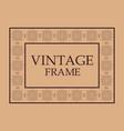 vintage ornamental frame vector image