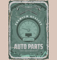 auto parts and service accessories vector image vector image