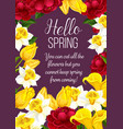 hello spring festive banner with springtime flower vector image vector image