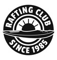 rafting club logo simple style vector image vector image