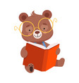 smiling bear character wearing glasses reading vector image vector image
