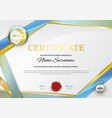 official white certificate with gold blue ribbons vector image