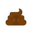 sad shit dull turd grumpy poop emoji vector image vector image