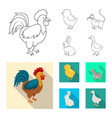 design of breeding and kitchen symbol set vector image vector image