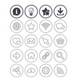 internet and web icons wi-fi favorite star vector image