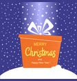 merry christmas card with present gift vector image