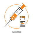 plastic medical syringe and vial icon vector image