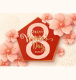 8 march celebration background design with light vector image