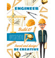 construction site builder engineer profession vector image vector image