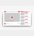 view video clips in the browser window vector image