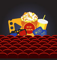 movie cinema hall vector image