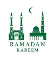 greeting card saudi arabia vector image vector image