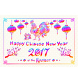 rainbow colors 2017 New Year with chinese symbol vector image vector image