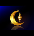 ramadan mubarak background ramadan kareem card vector image