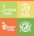 vegetarian food and organic products logos vector image vector image
