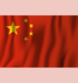 china realistic waving flag national country vector image