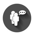 people icon with speech bubbles flat people with vector image vector image